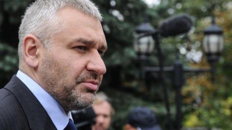 новости, надежда савченко, суд, евросоюз, марк фейгин, европейский суд по правам человека, украина, россия