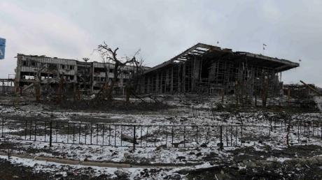 В Донецке слышна работа тяжелой артиллерии в районе аэропорта, - администрация