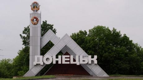 Донецк пережил семь часов обстрелов - часть Трудовских осталась без света