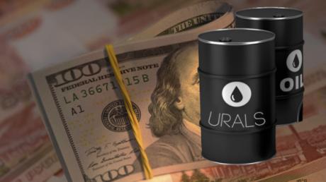 цены на нефть Urals, Brent, WTI, рынок, деньги, россия сегодня, москва сегодня, динамика цен, коронавирус
