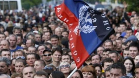 Исследование Оксфордского университета: Жители Донбасса не хотят жить в ДНР и ЛНР