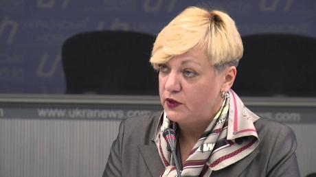 Гонтарева рассказала о резком повышении тарифов на газ и тепло