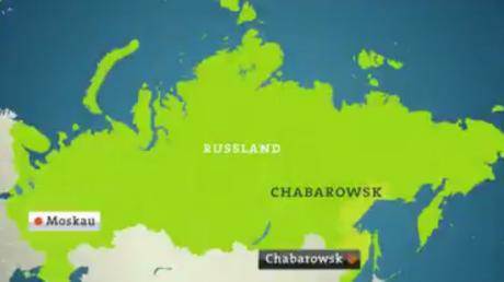 Немецкий телеканал показал протесты в Хабаровске вместе с картой Крыма в составе РФ