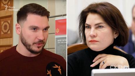 """Генпрокурор Венедиктова блокировала расследование по возможной коррупции в """"Слуге народа"""""""