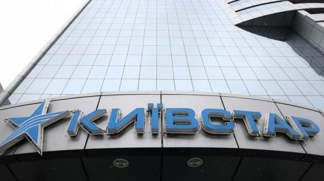 """""""Киевстар"""" и """"МТС-Украина"""" возобновили работу в Луганске"""