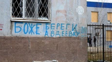 """""""Горячий"""" бой в Авдеевке: бои идут за каждую улицу, есть серьезные потери в ВСУ – источник"""
