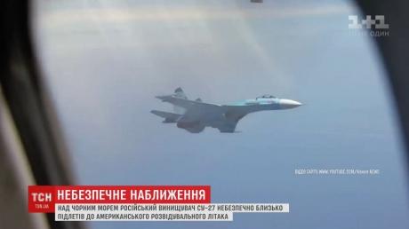 Азовское море, СУ-27, Россия, ВМФ, Украина, боевые корабли, война России против Украины