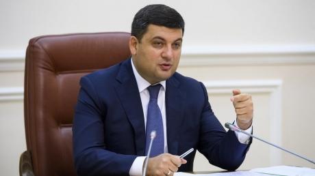 Рост минимальной зарплаты в Украине: Гройсман рассказал, когда украинцам будут платить больше