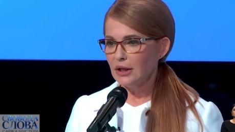 """Тимошенко о самых тяжелых днях COVID-19: """"Очень страшно, казалось, от меня уходит жизнь"""""""