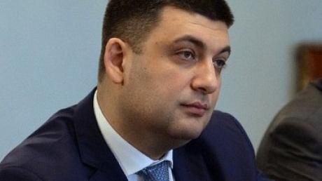 днр, лнр, украина, донбасс, гройсман, минские переговоры