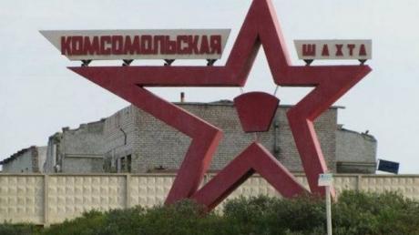 """Ситуация на шахте """"ЛНР"""" значительно ухудшилась: СМИ рассказали, что произошло с шахтерами"""