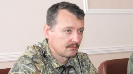 Игорь Стрелков (Гиркин) ответил Гаагскому суду на вызов в суд: детали