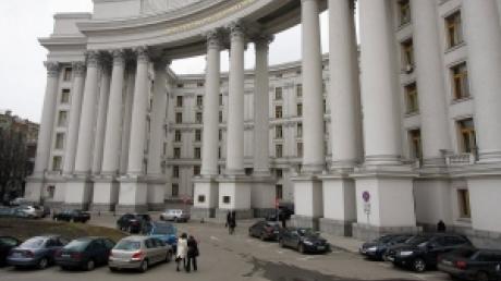 """МИД Украины: в Париже """"нормандская четверка"""" договорилась о поддержке миссии ОБСЕ в Донбассе"""