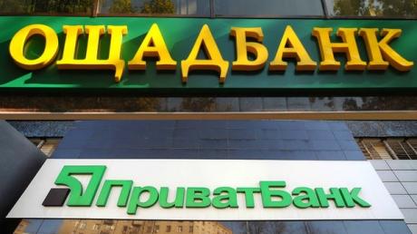 Неожиданный поворот: Минэкономразвтия внесло государственные Ощадбанк и Приватбанк в список объектов, которые принадлежат приватизации