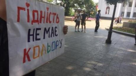 Во Львове неизвестные в масках забросали пиротехникой представителей секс-меньшинств, участвующих в Фестивале равенства