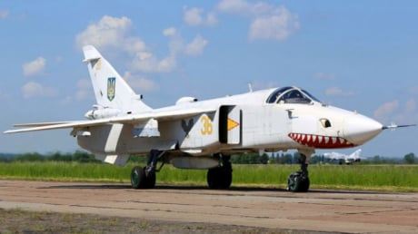 Украина, авиация, ВСУ, ВВС, СУ-24МР, видео, испытания, армия, разведка