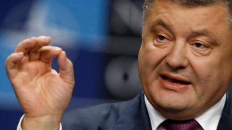 украина, великобритания, скрипали, ичня, военные склады, чп, взрывы, порошенко, кадровая чистка, диверсия