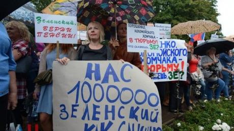 Жители Донецка на многотысячном митинге потребовали от Зеленского вернуть их в состав Украины, но с наглым условием - фото