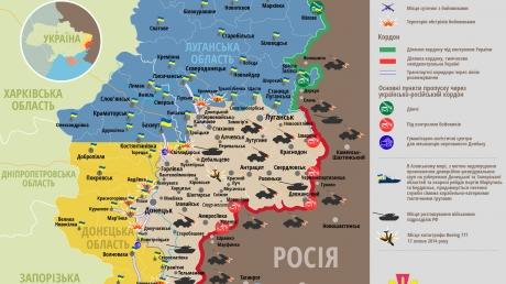 Карта ООС: расположение сил на Донбассе от 04.06.2018