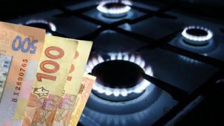 Карантин и новые цены на газ: украинцев предупредили об изменениях с 1 июля