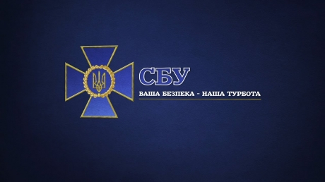 """""""Это один из тех органов, который должен быть ведущим в гибридной войне против РФ"""", - Кабакаев рассказал, что именно нужно изменить в СБУ"""