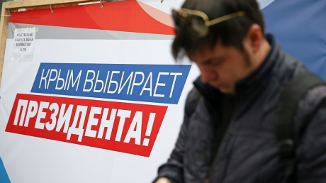 бендестан, крым, россия, путин, выборы