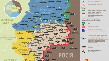 Карта ООС: расположение сил на Донбассе от 05.06.2018