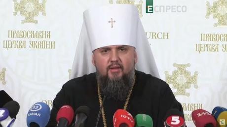 """Епифаний: """"Сейчас почетный патриарх Филарет находится в самоизоляции"""""""