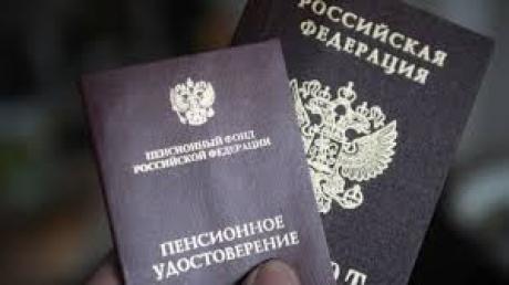 ОРДЛО, новости, Россия, Украина, пенсия, выдача паспортов на Донбассе