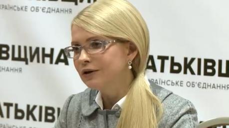 Назревает конфликт: Тимошенко раскритиковала Гройсмана за установление единой цены на газ