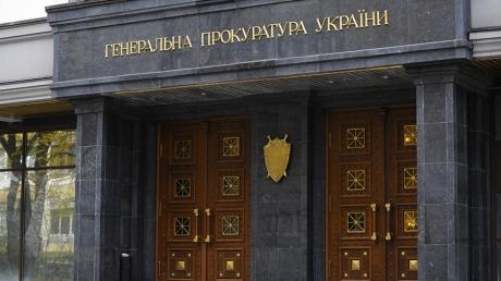 Реформа прокуратуры продолжается: в Украине сформирован независимый Совет прокуроров
