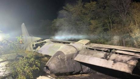 Ан-26 мог потерпеть крушение из-за теракта: новые подробности