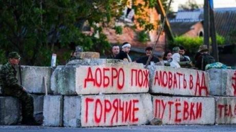 украина, война на донбассе, луганск, лнр, казанский, общество, скандал
