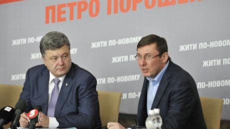 Украина, ГПУ, политика, общество, Порошенко, новый прокурор, Генпрокуратура