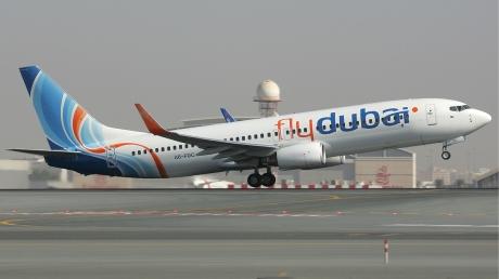 Рейсу Дубай - Киев угрожает взрыв: террористы заминировали пассажирский лайнер - СМИ