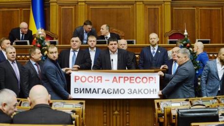 """Рассмотрели половину правок из 675: Геращенко объяснила, почему в Раде """"буксует"""" реинтеграция Донбасса"""