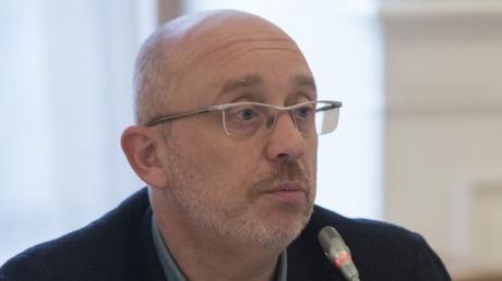 Резников назвал одного из авторов Консультативного совета в ТКГ по Донбассу: озвучены имя и должность