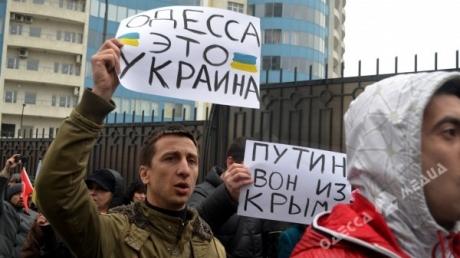 Одесситы пикетировали генконсульство РФ против российской агрессии в Донбассе