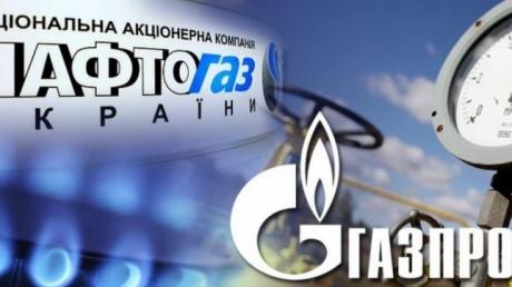 газовая война, Нафтогаз, Газпром, переговоры, новости Украины, экономика