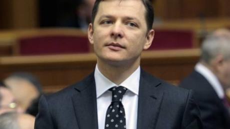 Ляшко: в поражении на голландском референдуме виноват Порошенко