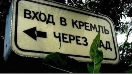 Скоро зад**ца Путина окажется на полу! 2017-й станет решающим - Стрелков