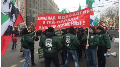 """В Москве завершился митинг """"Антимайдана"""""""