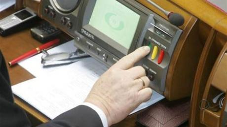 Рада измененила границы двух районов Луганской области