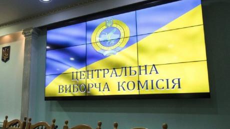 Украина, Выборы, ЦИК, Политика, Радченко.