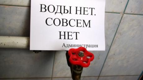 Лисичанск, Луганская область, городской совет, Оппоблок, улица Матросская
