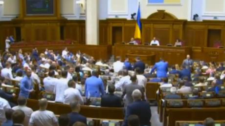 Официально: Верховная Рада назначила дату инаугурации Владимира Зеленского