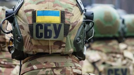 Украина, СБУ, задержание, чиновник, Министерство обороны, измена, данные, вознаграждение, РФ, Черное море, Азовское море