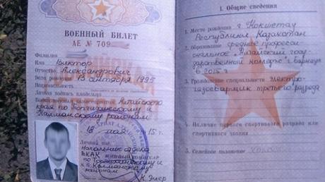Бойцы ВСУ захватили в плен российского кадрового военного Агеева в зоне АТО