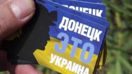 """""""Оккупанты! Х**н вам, а не наши дети. Вы не заставите их петь это г***о про бамбук"""": в """"ДНР"""" большой скандал из-за """"гимна"""" в школах оккупированного Донецка"""
