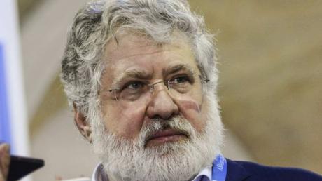 МВФ выдвинул Киеву новое требование - для Коломойского оно может стать ударом
